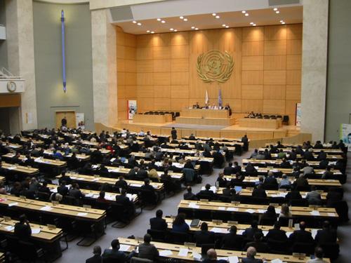 Palacio de la ONU